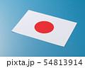 国旗 54813914