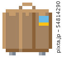 Suitcase Brief Case Pixel 8 Bit Game Art Icon 54814290