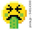 Emoticon Face Pixel Art 8 Bit Video Game Icon 54814300