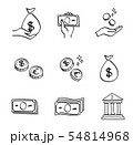 お金のアイコンセット 手描き風 54814968