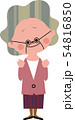 おばあちゃんのガッツポーズ 54816850