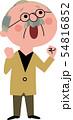 老年男性のガッツポーズ 54816852
