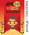 Barber man illustation. Cartoon happy hipster male character. Professional people ready to do trendy 54816966