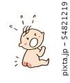 オムツかぶれで泣く赤ちゃん 54821219