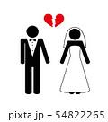 divorced bridge and groom picrogram 54822265