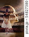 Dreams of little girl to be a ballerina, creative collage 54827380