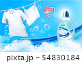 Laundry detergent ad. White clothes hanging on 54830184