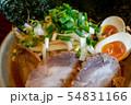 接写 豚骨魚介 ラーメン 全部のせ 野菜増し 沖縄 南風原 麺道くろとん 横 54831166