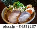 豚骨魚介 ラーメン 全部のせ 野菜増し 沖縄 南風原 麺道くろとん 横 54831167