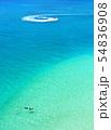 沖縄の青い海で泳ぐ 瀬底島 アンチ浜の俯瞰 54836908