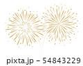 new year fireworks decoration isolated on white background 54843229