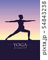 yoga for pregnant women silhouette 54843238
