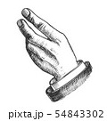 Businessman Hand Make Gesture Handdrawn Vector 54843302