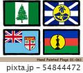 手描きの旗アイコン,ノーフォーク島の旗,ロード・ハウ島の旗,フィジーの国旗,ニューカレドニアの旗 54844472