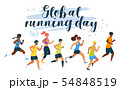 Global running day flat vector illustration 54848519