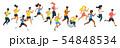 Marathon runners flat vector illustration 54848534