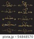 Set Of Heart Decorative Calligraphic Elements 54848570