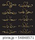 Set Of Heart Decorative Calligraphic Elements 54848571
