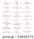 Set Of Heart Decorative Calligraphic Elements 54848574