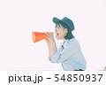 高校野球を応援する女子高生 54850937