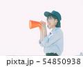 高校野球を応援する女子高生 54850938