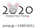 2020年子年年賀状 54854031