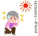高齢女性 熱中症 Ⅱ度 イラスト 54856284