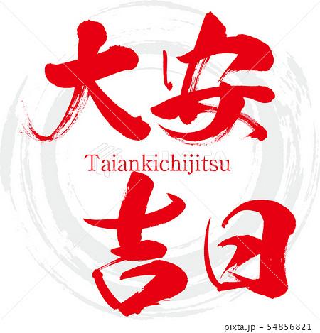 大 安吉 日 安吉县人民政府 气象气候