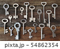 Old vintage various keys pattern. Antique metal gold bronze silver color different clue for padlock 54862354