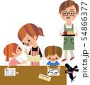 家庭内学習 54866377