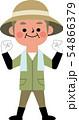 農家のガッツポーズ 54866379