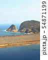 a global geopark of china. Sai Kung District, hk 54871199