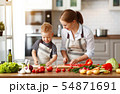 happy family mother with child son preparing 54871691