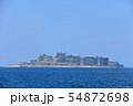 【長崎県】晴天下の軍艦島 54872698