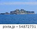 【長崎県】晴天下の軍艦島 54872731