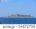 【長崎県】晴天下の軍艦島 54872738