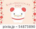 2020年子年 ねずみの年賀状テンプレート 54873890