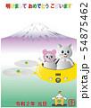 ドローンとネズミくん2体⑪富士の下 縦 拡大 黄 ハート 明けまして… 54875462