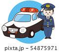 男性警察官とパトカー 54875971