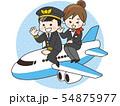 飛行機にまたがるパイロットの男性とCAの女性 54875977