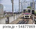 【京王線 橋本駅】 54877869