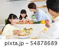親子 料理 食卓 ファミリーイメージ 54878689