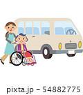 介護 バス送迎 おばあちゃん 54882775