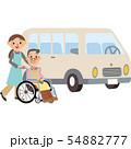 介護 バス送迎 おじいちゃん 54882777
