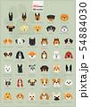 Dog head illustrations background set 54884030