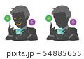 詐欺 カード 54885655