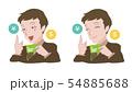 詐欺 カード 54885688
