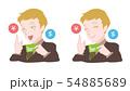 詐欺 カード 54885689
