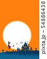 HALLOWEEN  54886438