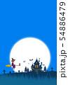 HALLOWEEN  54886479